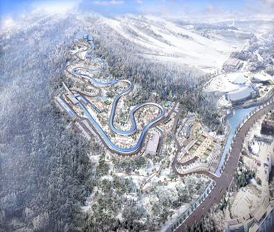 Alpensia Sliding Centre - artist impression